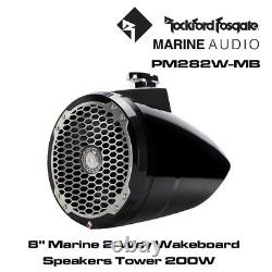 Rockford Fosgate PM282W-MB Punch Marine 8 Wakeboard Tower Speakers Black