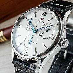 Sugess 40mm Gustav Becker Seagull ST1780 Mechanical Vintage Watch SU1780SW 1963